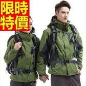 登山外套-保暖透氣防水防風情侶款滑雪夾克(單件)62y26[時尚巴黎]