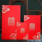 結婚創意千元百元迷你紅包利是封婚禮婚慶用品改口小紅包袋 特惠