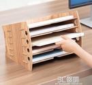 辦公文件架多層文件架子置物架A4文件分層架辦公用品置物架資料架 3C優購