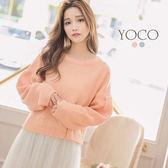 東京著衣【YOCO】法國女孩簡單交叉長袖針織毛衣-S.M.L(171793)