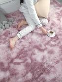 地毯 北歐地毯客廳茶幾臥室滿鋪可愛網紅同款床邊毛毯地墊墊子家用 韓流時裳 夏季上新