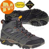 Merrell 06059 Moab 2 Gore-Tex 男多功能防水登山健行鞋 GTX耐走登山鞋/戶外郊山鞋/健走慢跑鞋