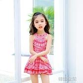 兒童泳衣韓國女童連身溫泉泳裝大中小童女孩可愛連身裙式游泳  【韓語空間】