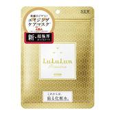 LuLuLun面膜新彈力光澤金7入【康是美】