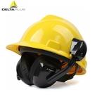 代爾塔103008專業隔音耳罩防噪音工廠工業護耳器降噪安全帽專用 快速出貨