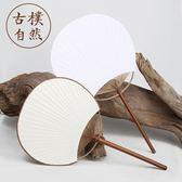 日式團扇 和風團扇 日本純白白色手繪團扇繪畫空白扇子 宮扇圓形