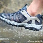 戶外溯溪鞋夏季男女透氣網布涉水鞋水陸兩棲鞋輕便防滑徒步登山鞋快速出貨