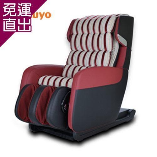 tokuyo iFancy 粉絲椅.【免運直出】
