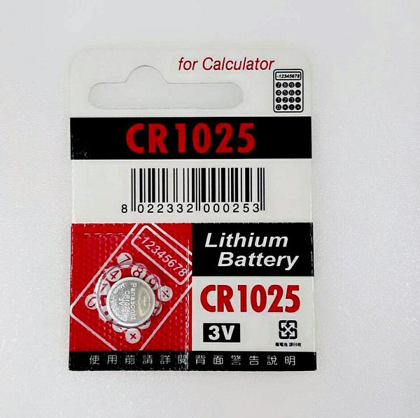 [ 中將3C ]   CR1025水銀電池-單顆裝  CR-1025