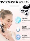 微電流緊致美容儀提拉V臉部 按摩器儀雙下巴電動女滾輪儀瘦臉神器
