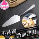 ✿現貨 快速出貨✿【小麥購物】 不鏽鋼奶...