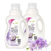 JoyLife 英國梨與小蒼蘭香氛地板清潔濃縮凝露800ml(2入)~除臭抑菌滿室生香【MP0309】(SP0212S)