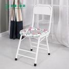 折疊坐便椅老年人坐便器家用大便椅蹲坑凳子行動馬桶廁所凳孕婦坐 自由角落