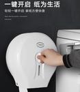 衛生間大捲紙盒壁掛式大盤紙盒公共廁所捲紙筒免打孔廁紙盒紙 【快速出貨】