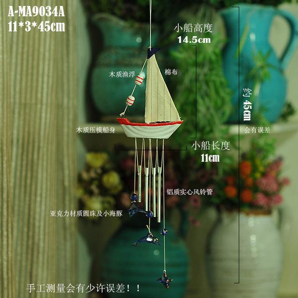 佳櫸木頂金屬風鈴4管風鈴