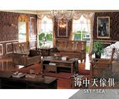 {{ 海中天休閒傢俱廣場 }} G-02 摩登時尚 客廳系列 140-1 樟木實木板椅組(269)(可拆賣)