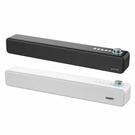 【HA402】KINYO藍牙音箱BTS-735(免運) USB家庭劇院 單件式雙聲道立體聲喇叭 音箱 音響 EZGO商城