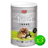 【紅布朗】5穀燕麥粉(450g/罐)X3罐_高纖純粹原味_全素