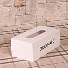 面紙盒-雜貨實木抽紙盒大號面巾紙盒紙巾盒復古白色可定做拍攝道具 大降價!免運85折起!