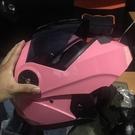 賽車型 全罩式 安全帽 騎士機車 半罩式 完整包覆 安全帽 防摔 防撞 安全《另