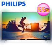 ★送基本安裝+飛利浦聲霸★【Philips 飛利浦】55型4K 超纖薄智慧型 LED 顯示器+視訊盒(55PUH6233)
