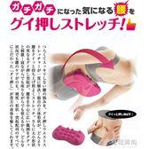 按摩枕 日本按摩腰部靠墊腰部按摩枕墊  YXS小宅妮時尚