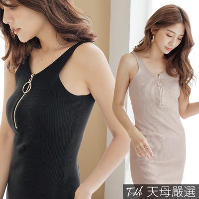 【天母嚴選】拉鍊造型細肩帶針織連身洋裝(共二色)