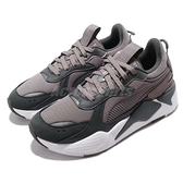 Puma 慢跑鞋 RS-X Trophy 灰 白 全新系列 老爹鞋 男鞋 運動鞋【ACS】 36945103