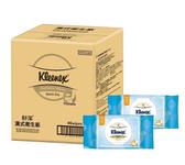 Kleenex 舒潔 濕式衛生紙 46張 X 32入