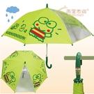 【雨眾不同】三麗鷗 大眼蛙 童傘 直傘 雨傘 傘 透明片