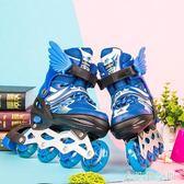 溜冰鞋兒童全套裝男女旱冰輪滑鞋直排輪可調3-4-5-6-8-10歲初學者 NMS名購居家
