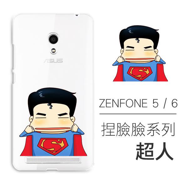 [ASUS Zenfone 5 / 6] 捏臉臉系列 超薄TPU 客製化手機殼 麥噹噹 辛普森 霸子