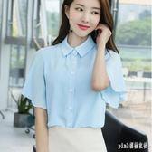 雪紡襯衫 2019夏季新款韓版時尚淑女百搭上衣夏裝短袖顯瘦翻領休閒衣 GD1535『Pink領袖衣社』