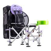 佳釣尼釣魚椅釣椅摺疊多功能台釣椅台釣魚凳便攜無極升降加厚 HM  范思蓮恩