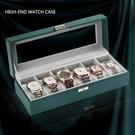 手錶收納盒 手表收納盒碳纖維手表盒子天窗腕表整理收藏展示盒手鏈首飾箱【快速出貨八折下殺】