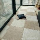 飄窗墊現代簡約臥室榻榻米拼接地墊落地窗台毯子陽台坐墊防滑 【優樂美】