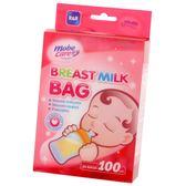 R&R 母乳保存袋 (100 ml /20入/盒)【杏一】
