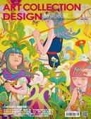 藝術收藏+設計 5月號/2019 第140期