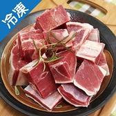 【肉質鮮嫩】澳洲山羊肉塊(600g±5%/盒)【愛買冷凍】