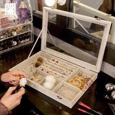 首飾收納盒簡約透明飾品耳環戒指多格公主歐式防塵結婚禮物·樂享生活館