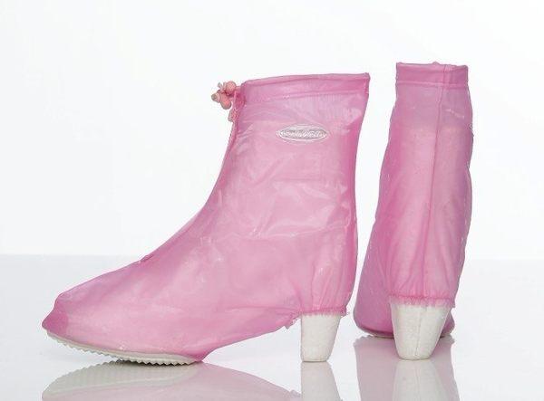 [中壢安信] FairRain 飛銳 果漾時尚 高跟鞋 防雨鞋套 雨鞋套 鞋套 甜美粉