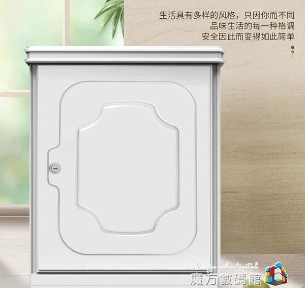 保險櫃家用指紋密碼55cm保險箱隱形小型入牆木制床頭櫃60高床 魔方數碼
