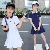 兒童洋裝 女童夏裝裙子小女孩純棉洋裝夏季童裝2020洋氣休閒polo運動夏款