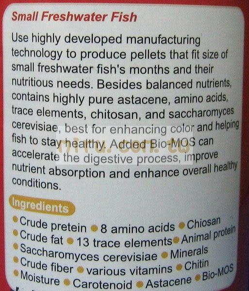 【西高地水族坊】FishBar 小型淡水魚飼料(獨特添加Bio-MOS)100g