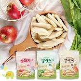 韓國 ibobomi嬰兒米餅 30g【庫奇小舖】