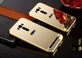 【SZ14】 asus zenfone 2 laser ze550kl手機殼 電鍍框+鏡面背板 asus zenfone 2 laser ze500kl手機殼