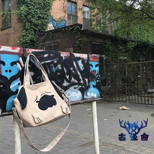 收納包袋手提包斜挎包可愛帆布包旅游休閒側包個性【古怪舍】