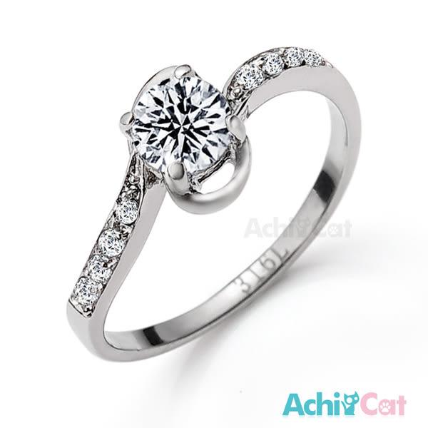鋼戒指 AchiCat 白鋼尾戒 完美心願 八心八箭 銀色