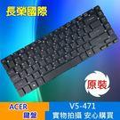 ACER 全新 繁體中文 鍵盤 V5-471 MS2360 V5-431 V5-431P V5-431G V5-431PG  V5-471P V5-471G V5-471PG