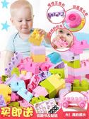 嬰兒軟膠積木玩具1-2-3周歲半早教可啃咬寶寶益智拼裝玩具男6女孩